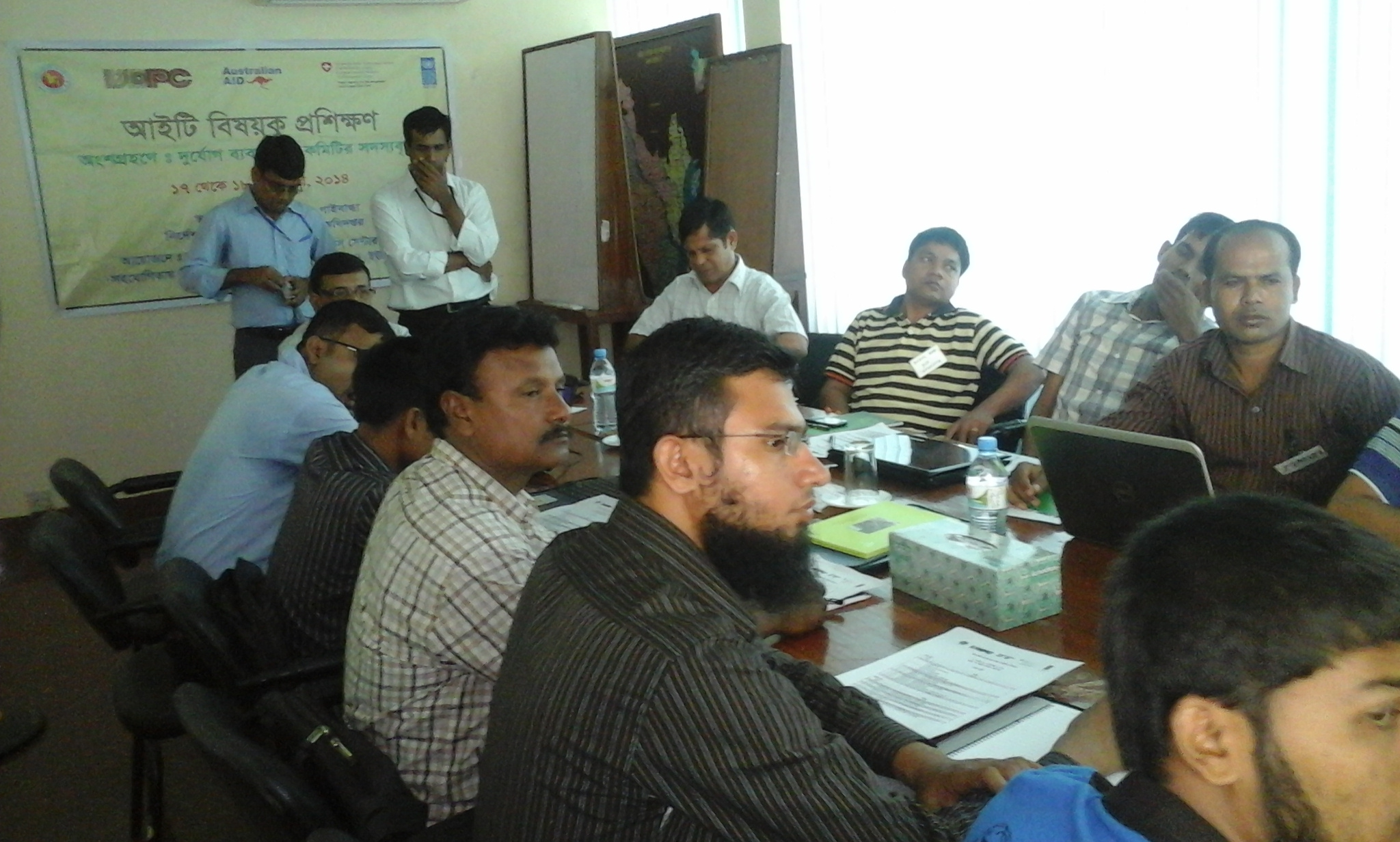 IT Training on SLDPGP Web Portal